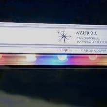 Azur 3.1